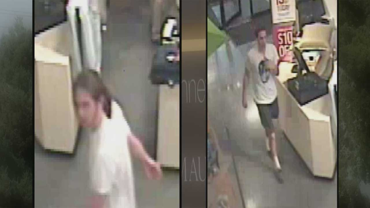 Police Look For Man Accused Of Punching Teenager At Quail Springs Mall