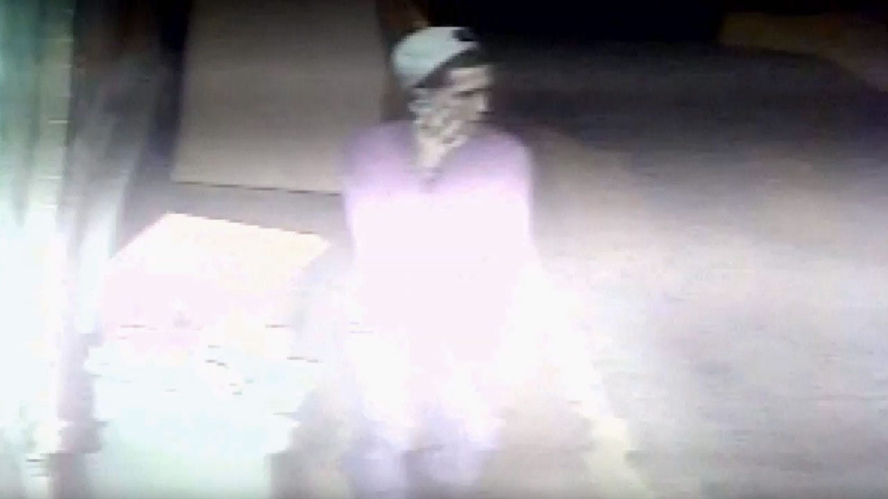 OKC Police Search For Man Accused Of Punching Woman During Attempted Robbery