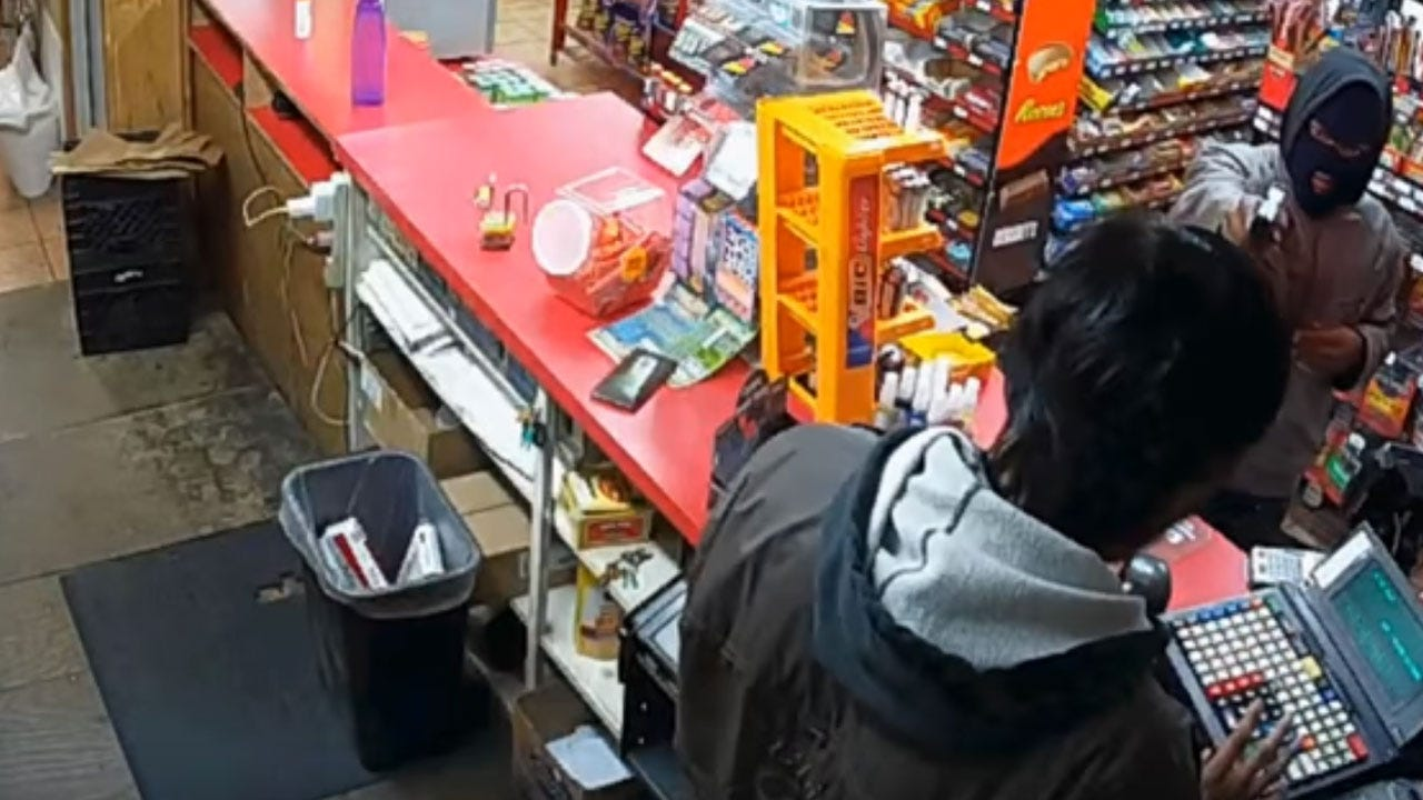 OKC Police Searching For Armed Robbery Suspect