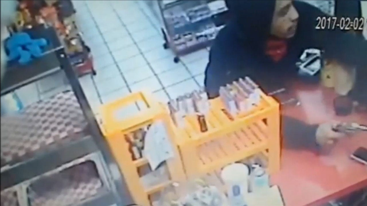 OKC Police Looking To ID Armed Robbery Suspect