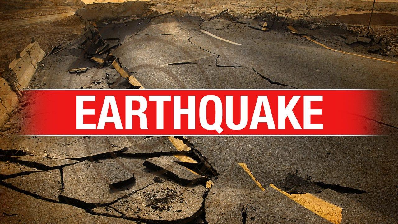 Magnitude 4.3 Earthquake Shakes Oklahoma