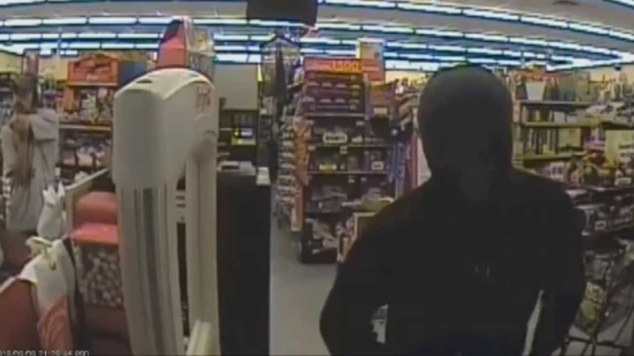 OKC Police Asking For Help Identifying Serial Armed Robber